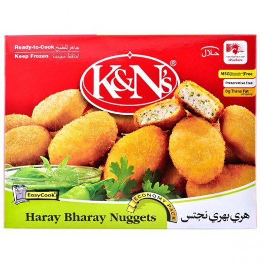 K&NS Haray Bharay Nuggets 1kg